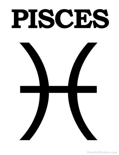 printable pisces zodiac sign print pisces symbol