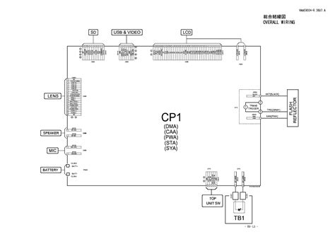 Nikon Coolpix L3 Service Amp Repair Manual Parts List
