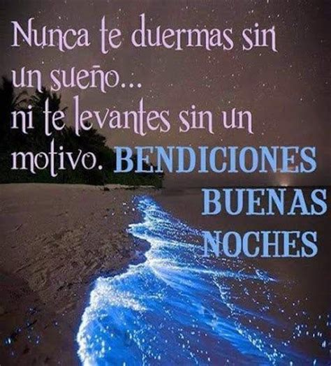 imagenes de buenas noches sin texto 109 best images about buenas noches on pinterest amigos