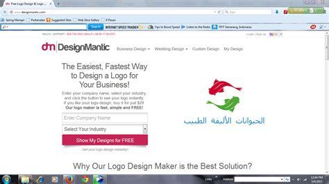 designmantic free coupon buat logo secara online
