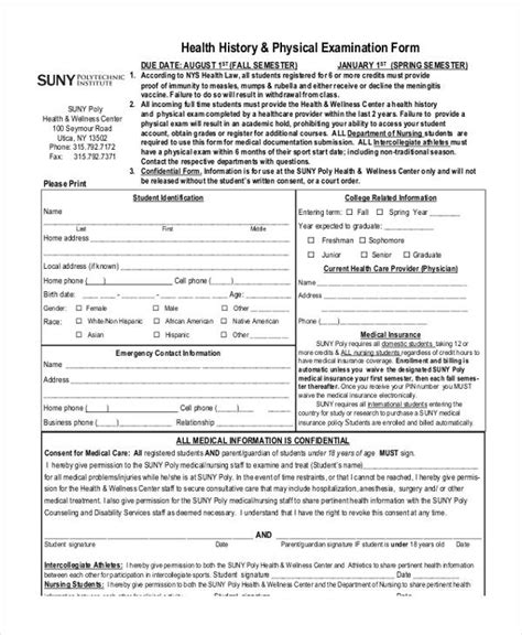 doc 500638 physical assessment form doc 500638 physical