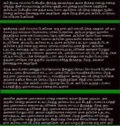 athai otha kamakathaikal wow super tamil kama kathaikal free tamil