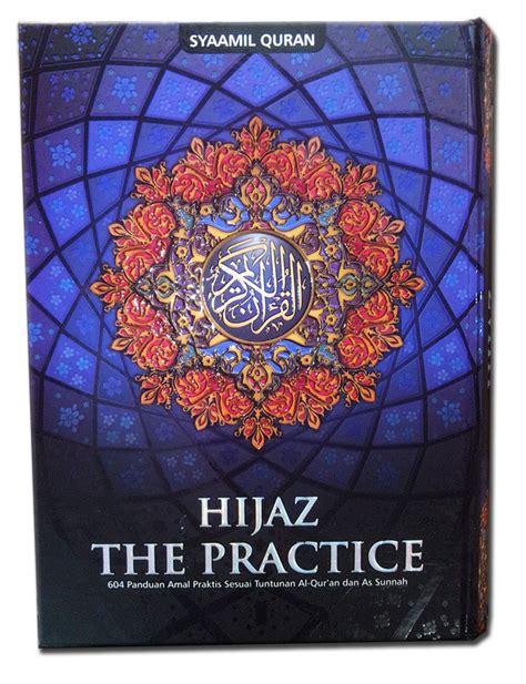 Al Quran Per Juz Ukran A4 1 al qur an mushaf hijaz the practice ukuran a4