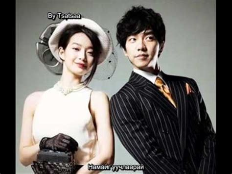 lee seung gi gumiho ost youtube dl mp3 my girlfriend is a gumiho ost losing my