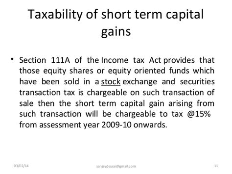 section 10 36 of income tax act computation of capital gains under income tax act 1961