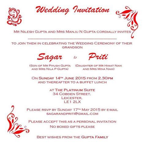 hindu wedding invitation wording in hindu wedding invitation wordings and templates by card fusion