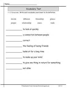 test templates for teachers wonders second grade unit one week three printouts