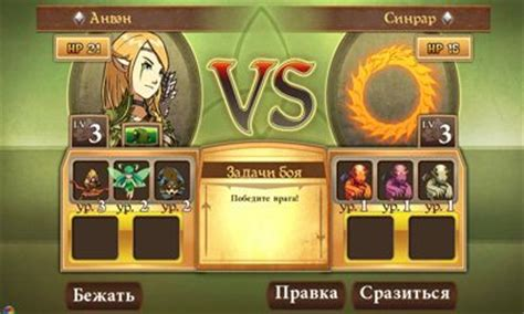 might and magic clash of heroes apk might magic clash of heroes android apk might magic clash of heroes free for