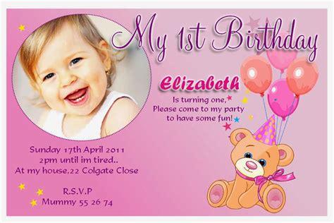 Invitation Birthday Card Just For You Tugas Untuk Kelas X 7