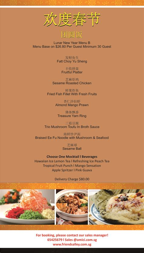 putien new year menu celebrate new year with amici events catering