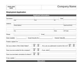 work application template printable application printable application form