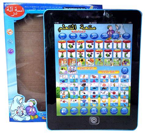 Mainan Edukasi Ebook Anak Belajar Huruf playpad muslim belajar shalat dan doa mainan edukasi anak 230 barang unik china barang