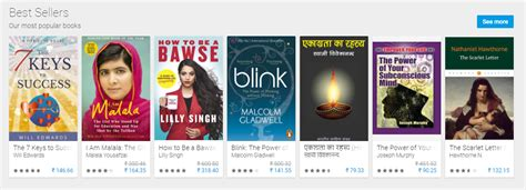 Play Store Update Play Store Update To Introduce Audiobooks New