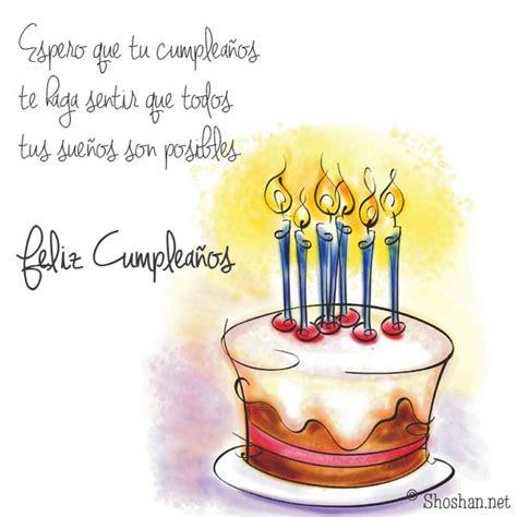 imagenes de cumpleaños para adultos the gallery for gt pasteles de cumpleaos para adultos