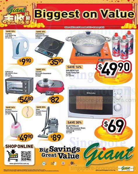 Microwave Hypermart household kitchen appliances kettle jug induction