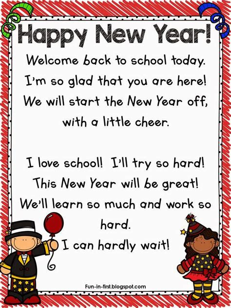 new year rhyme in grade a new years flip book a freebie a