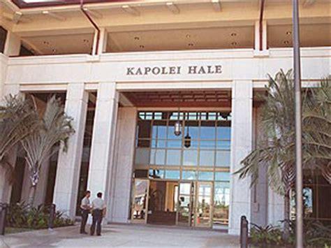 kapolei design guidelines government services the city of kapolei
