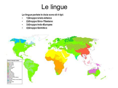 le lingue e il asia l asia 232 il continente pi 249 grande del mondo e si estende nell emisfero boreale insieme all