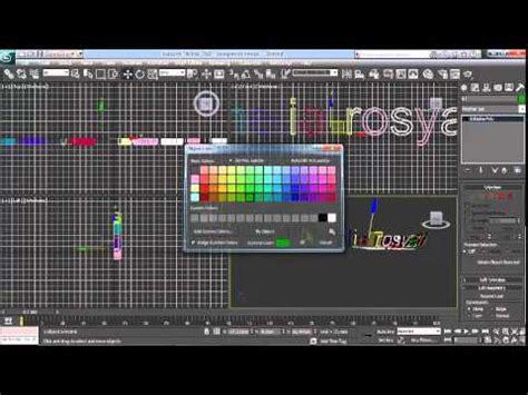 cara membuat gambar 3d max video tutorial cara membuat text animasi menggunakan 3d