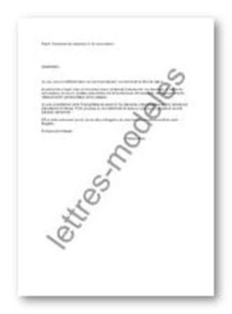 Exemple De Lettre De Demande Titre De Sejour Mod 232 Le Et Exemple De Lettres Type Demande De R 233 C 233 233