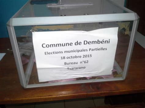 demb 233 ni forte affluence dans les bureaux de vote l