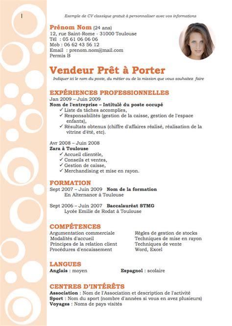 Model Cv Boulanger