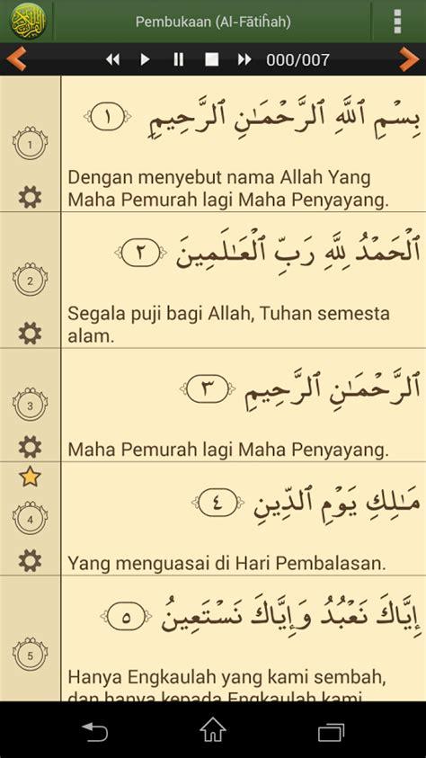 download murottal al quran mp3 terjemahan bahasa indonesia 5 aplikasi baca al qur an terbaik untuk hp android