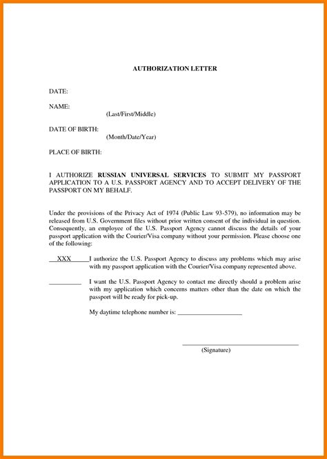 authorization letter on behalf sle letter of authorization for someone to act on your behalf