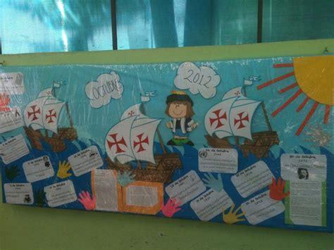 imagenes sobre octubre periodico mural octubre 3 imagenes educativas