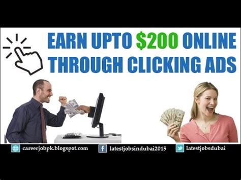 How To Make Money Online By Watching Ads - how to earn money online by clicking ads in urdu hindi youtube