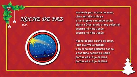 villancicos navide241os miss rosi 02 noche de paz villancicos navide 241 os feliz navidad carols