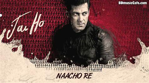 mp song jai ho jai ho songspk full mp3 songs download hindi movie auto