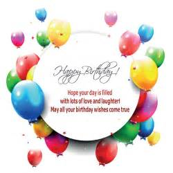 free happy birthday ecard happy birthday your day is filled with lots of and