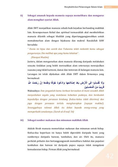 Kesempurnaan Dan Keagungan Islam Syarah Fadhlul Islam aa211 hospitaliti dan pelancongan dalam islam