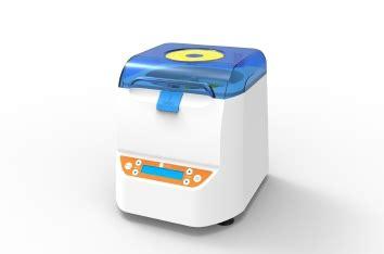 Oem Dna Spinner avans quadfuge plate spinner centrifuge