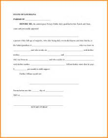 Sle Of Agreement Letter For Child Support 9 Exle Of Agreement Letter Parts Of Resume