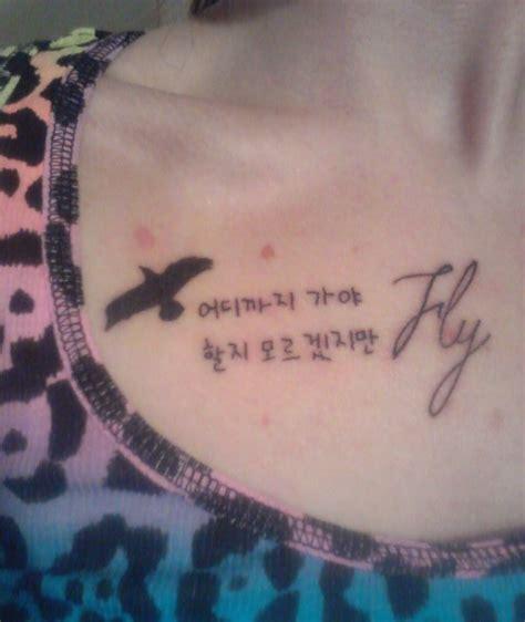 kpop tattoos k pop fan tattoos