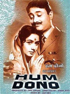 hum dono film wiki ram gopal bajaj junglekey in image
