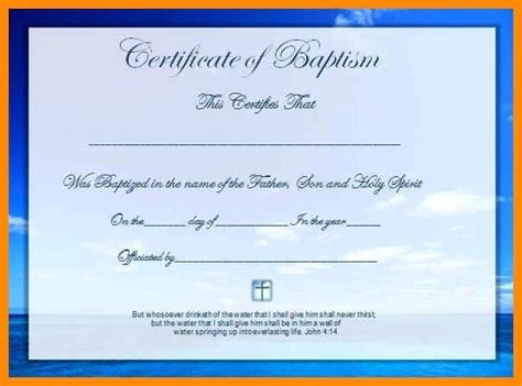 free water baptism certificate template certificates water baptism certificate template free