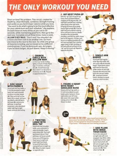 workout from jillian featured in health magazine