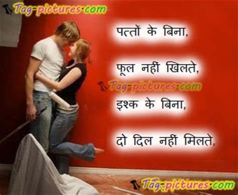 shayri wallpapers love shayri pics