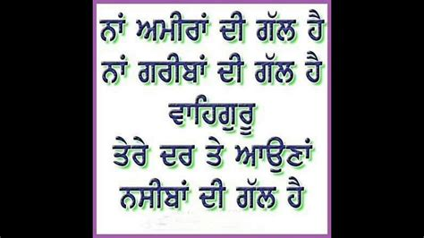 punjabi status with pics punjabi love status for whatsapp www imgkid com the