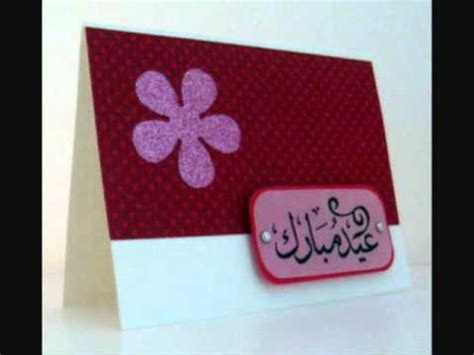 Handmade Eid Greeting Cards - eid mubarak handmade greeting cards by a crafty arab