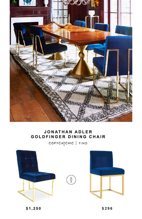copycat chic desk chair jonathan adler goldfinger dining chair copy cat chic