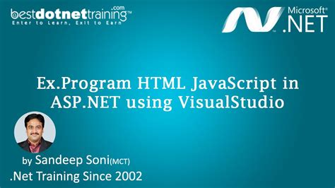 tutorial asp net html asp net exle html javascript using asp net asp