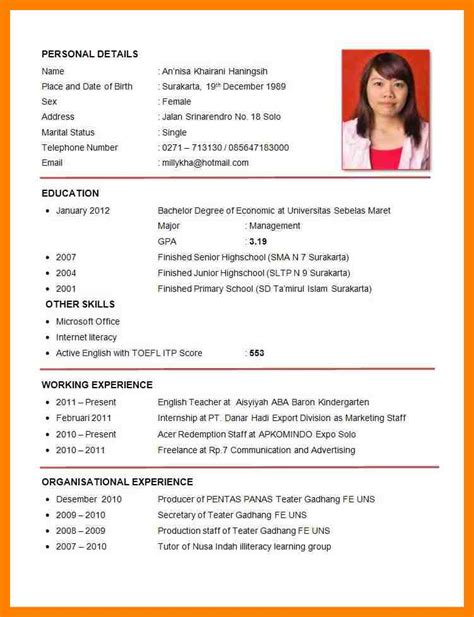 How To Write A Cv by 7 How To Write Cv For Application Emt Resume