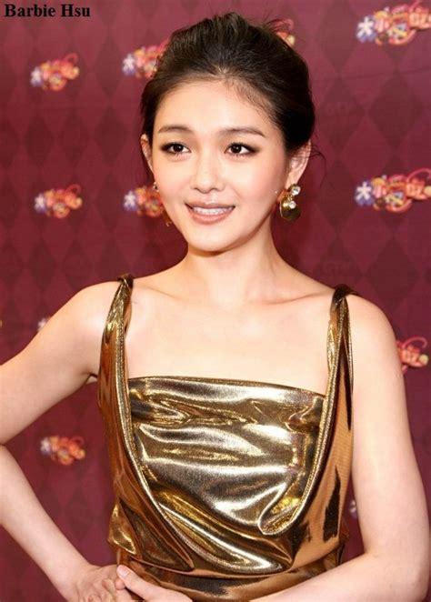 film barbie hsu photos of barbie hsu 1 chinese movie