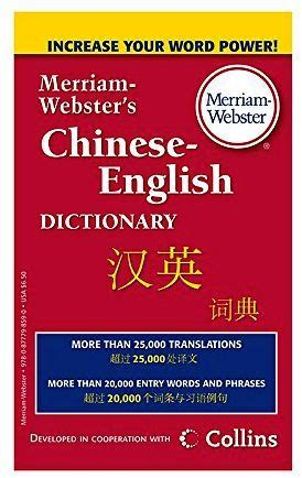 libro easy learning spanish dictionary merriam webster s easy learning spanish merriam webster s 9780877795582