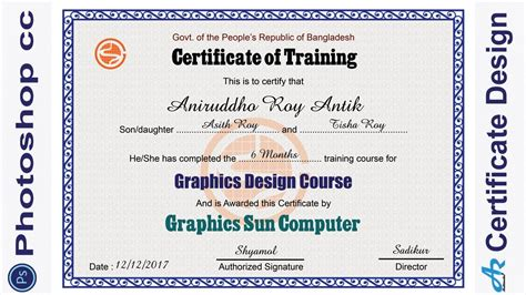 certificate design tutorial photoshop cc tutorial certificate design in photoshop