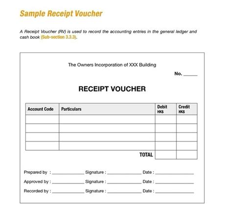 account receipt template what is the definition of a receipt in accounting quora